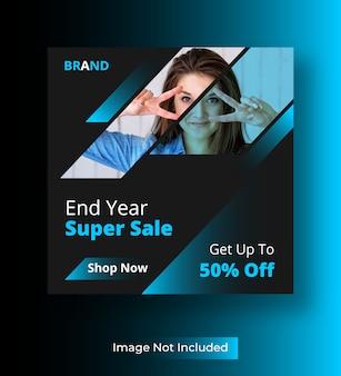Publication sur les réseaux sociaux de la super vente de fin d'année