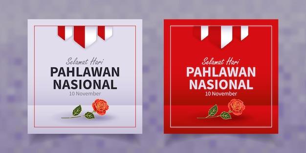 Publications réalistes sur les réseaux sociaux de hari pahlawan ou de la journée des héros