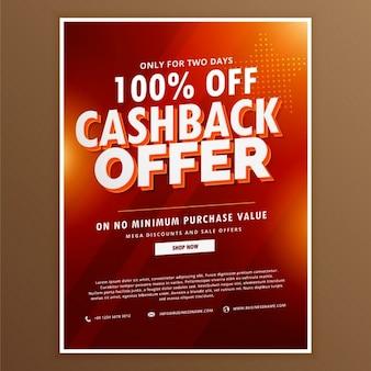 Publicité cashback promotionnel modèle de conception de l'offre