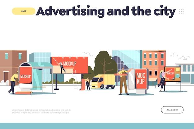 Publicité sur la page de destination de la ville avec installation de publicité extérieure : un employé de l'agence de marketing de rue installe des affiches sur les panneaux d'affichage, les panneaux et la gare routière. illustration vectorielle plane