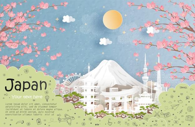Publicité de tour et de voyage et emblème du japon