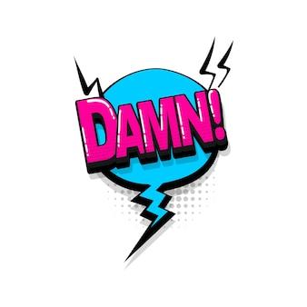 Putain de merde texte comique effets sonores style pop art vecteur discours bulle mot dessin animé