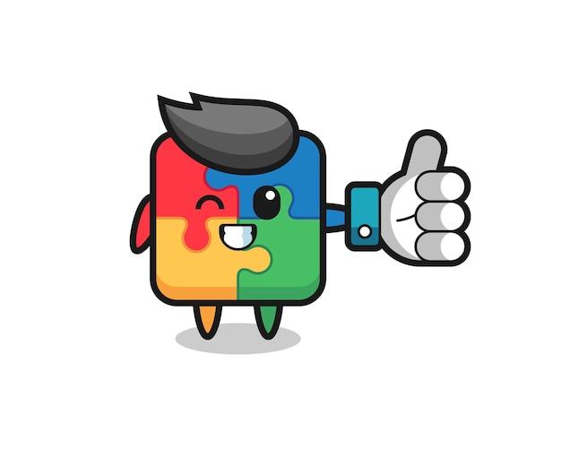Puzzle mignon avec le symbole du pouce levé des médias sociaux, design de style mignon pour t-shirt, autocollant, élément de logo