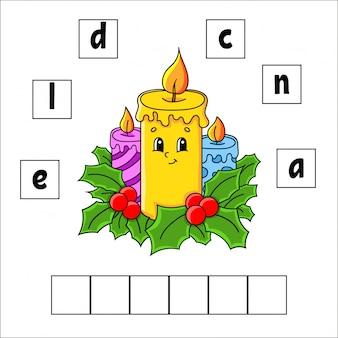 Puzzle de mots. bougie. feuille de travail pour le développement de l'éducation. jeu d'apprentissage pour les enfants.