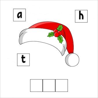Puzzle de mots. chapeau. feuille de travail pour le développement de l'éducation. jeu d'apprentissage pour les enfants. page d'activité.