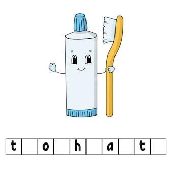 Puzzle de mots. feuille de travail pour le développement de l'éducation. jeu d'apprentissage pour les enfants.