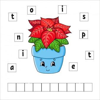 Puzzle de mots. poinsettia. feuille de travail pour le développement de l'éducation. jeu d'apprentissage pour les enfants.
