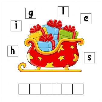 Puzzle de mots. traîneau. feuille de travail pour le développement de l'éducation. jeu d'apprentissage pour les enfants.