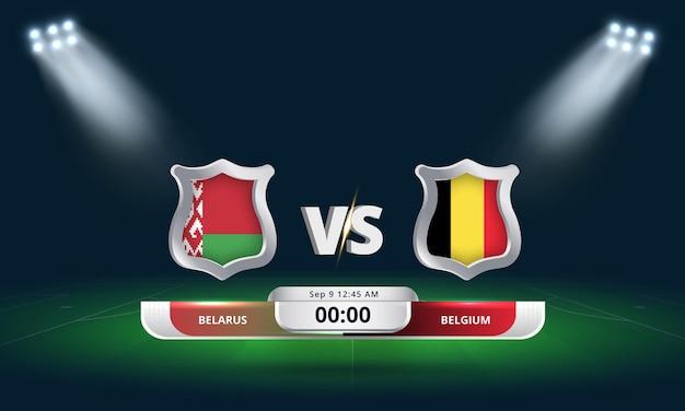 Qualification pour la coupe du monde de la fifa 2022 biélorussie vs belgique match de football