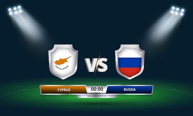 Qualification pour la coupe du monde de la fifa 2022 chypre vs russie match de football