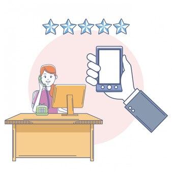 Qualifications des agents du service clientèle