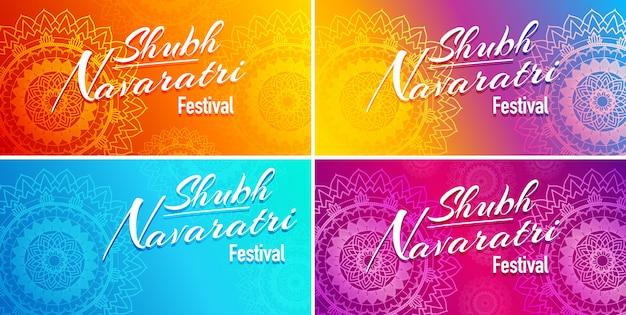 Quatre cartes pour le festival de navaratri