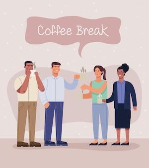 Quatre personnes en pause café