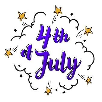 Quatrième de juillet lettrage de papier sur fond blanc avec des étoiles et des nuages.