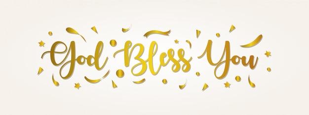 Que dieu vous bénisse lettrage. bannière de voeux avec la couleur d'or