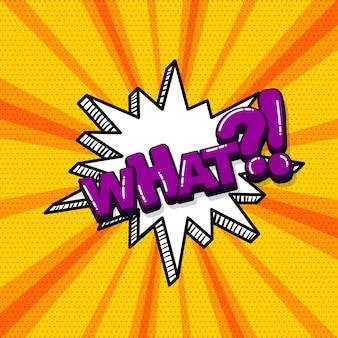 Quelle question texte comique effets sonores style pop art vecteur discours bulle mot dessin animé