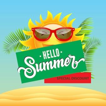 Rabais spécial, bonjour l'été, affiche de vente avec dessin animé souriant soleil en lunettes de soleil