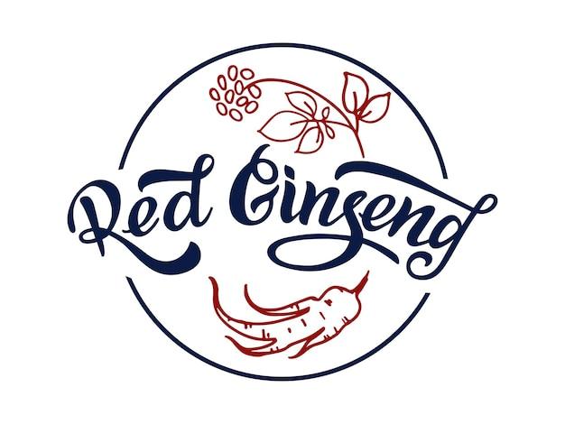 Une racine de ginseng et une partie de l'élément de conception de plante et illustration de lettrage pour la bannière de logo