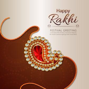 Raksha bandhan carte de vœux
