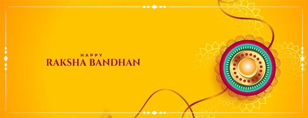 Raksha bandhan festival jaune bannière traditionnelle