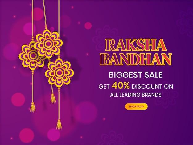 Raksha bandhan plus grande bannière de vente, conception d'en-tête web d'affiche vecteur premium