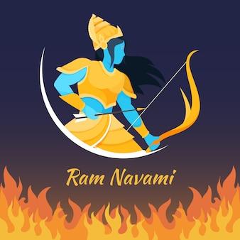 Ram navami avec une archer femelle