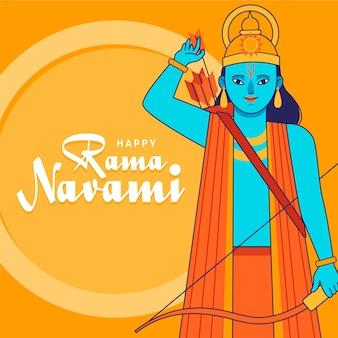 Ram navami avec salutation et archer