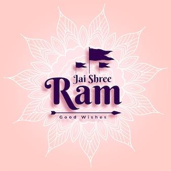 Ram navami souhaite carte festival hindou fond