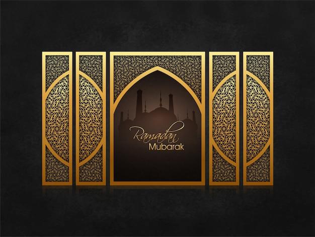 Ramadan arabe mosad ramdane