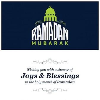 Ramadan carte de voeux islamic avec le message