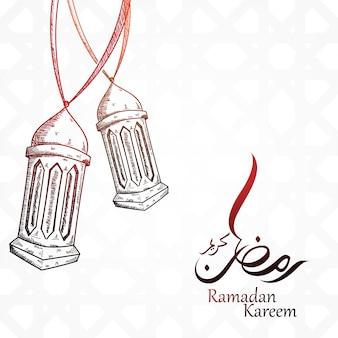Ramadan dessiné à la main kareem avec lanterne