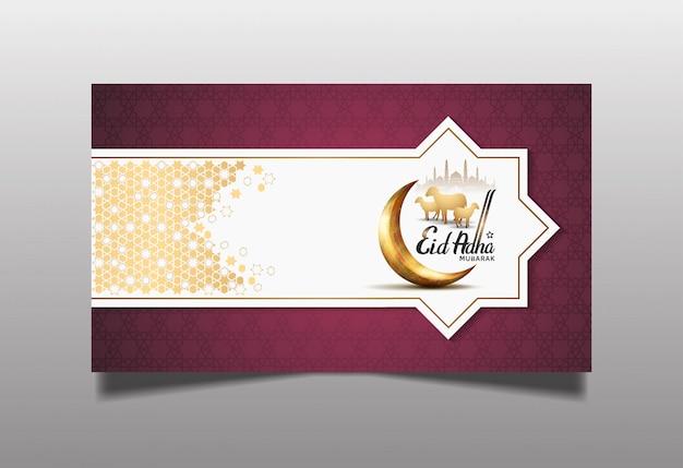 Ramadan eid al adha bannière pour la célébration du ramadan