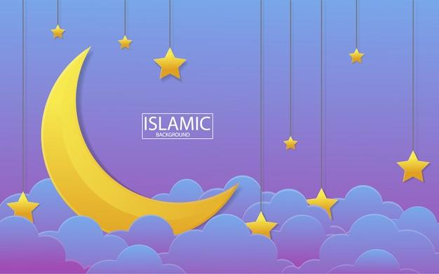 Ramadan islamique, eid al-fitr