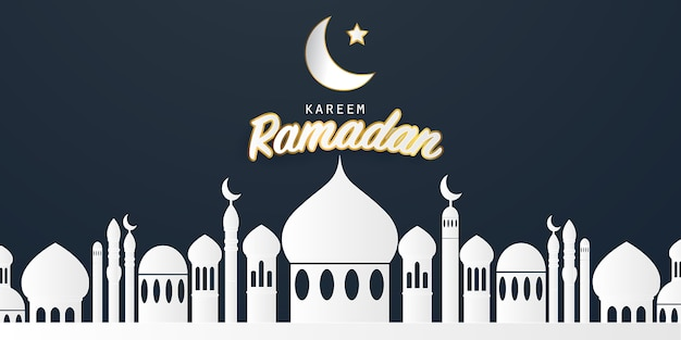 Ramadan kareem 2019.