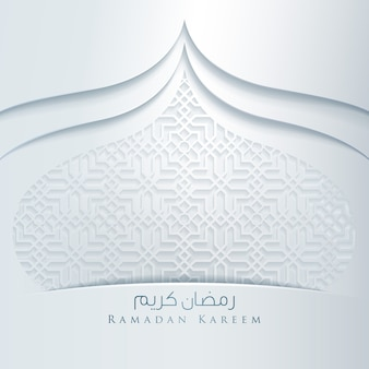 Ramadan kareem arabic text mosque dome vecteur