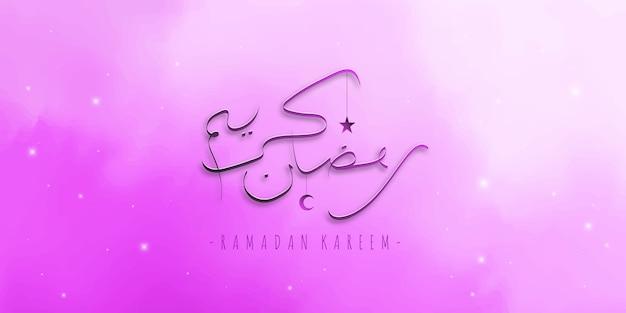 Ramadan kareem background avec calligraphie arabe aux couleurs pastel. lettres avec ramadan kareem signifie