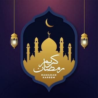 Ramadan kareem background avec grande mosquée et lampe à lumière islamique traditionnelle