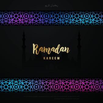 Ramadan kareem bannière de voeux de fond.
