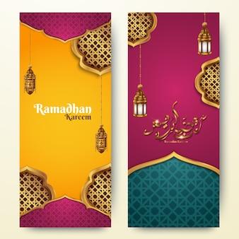 Ramadan kareem bannières verticales avec des lanternes 3d arabesqus