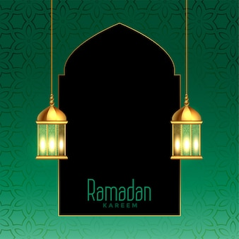 Ramadan kareem beau fond de carte de festival