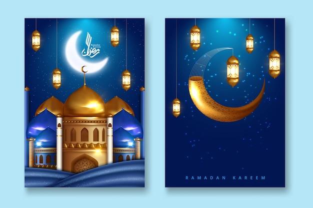 Ramadan kareem beau modèle de conception islamique