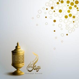 Ramadan kareem (bienheureux mois sacré islamique) salutation islamique