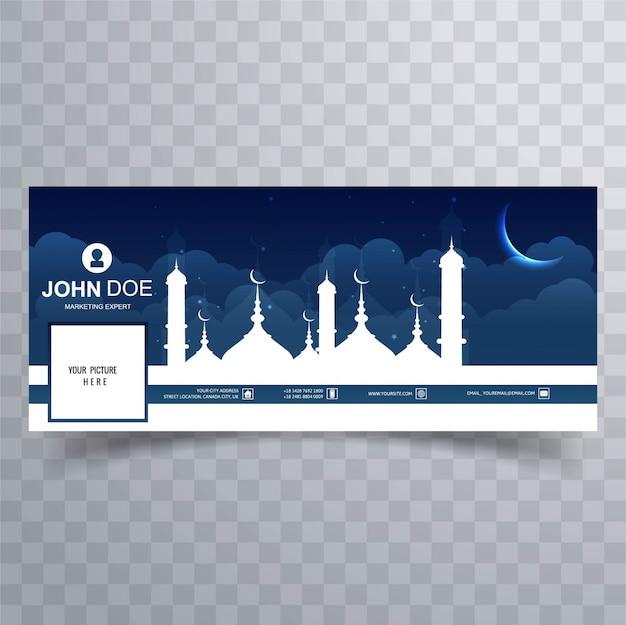 Ramadan kareem calendrier facebook