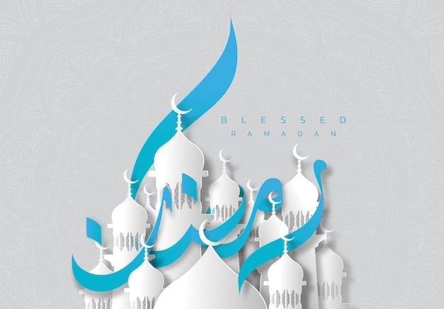Ramadan kareem calligraphie arabe. conception islamique