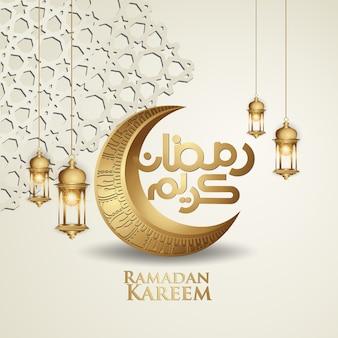 Ramadan kareem avec calligraphie arabe, lanterne traditionnelle et détail coloré ornemental islamique de mosaïque pour salutation islamique.