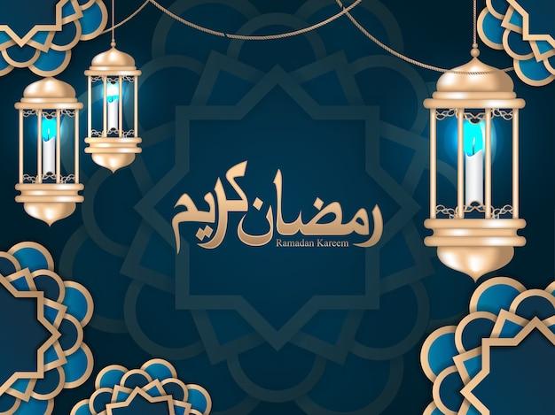 Ramadan kareem carte de voeux et fond islamique