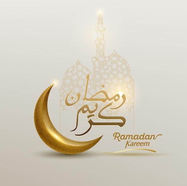 Ramadan kareem conception islamique croissant de lune et silhouette de dôme de mosquée avec motif arabe et calligraphie