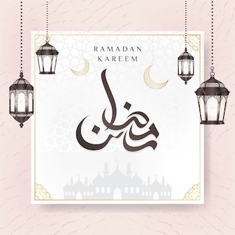 Ramadan kareem conception de voeux avec calligraphie arabe