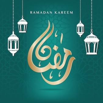 Ramadan kareem conception de voeux avec lanterne