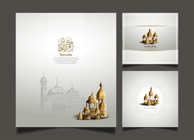 Ramadan kareem conçoit les décors pour la célébration du saint ramadan